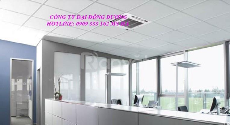 Máy lạnh âm trần Daikin FCFC100DVM/RZFC100DVM