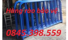 Hàng rào bảo vệ hàng rào mạ kẽm, hàng rào lưới thép