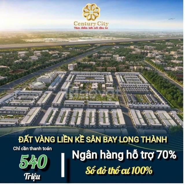 Đất sổ đỏ Long Thành, đầu tư F0, VCB hỗ trợ 70%  (ảnh 1)