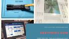 Dịch vụ in màu bản vẽ khổ lớn tại Bình Thạnh (ảnh 4)