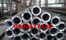 Mua ống thép đúc S15C, C20, C30, C35, C45, C50  hàng loại 1