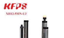 Cảm biến ánh sáng KFPS XH12-5MN-U3