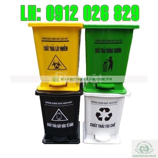 Quan tâm ngay cách phân loại thùng rác bệnh viện để mua đúng chuẩn (ảnh 3)