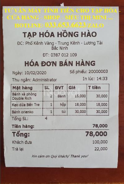 Bán máy tính tiền cho cửa hàng bách hóa tại Tiền Giang (ảnh 6)