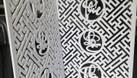 Thiết kế và gia công cắt hoa văn Pima  (ảnh 4)