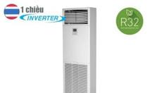 Tiết kiệm năng lượng - Máy lạnh tủ đứng Daikin FVA125AMVM/RZF125CVM