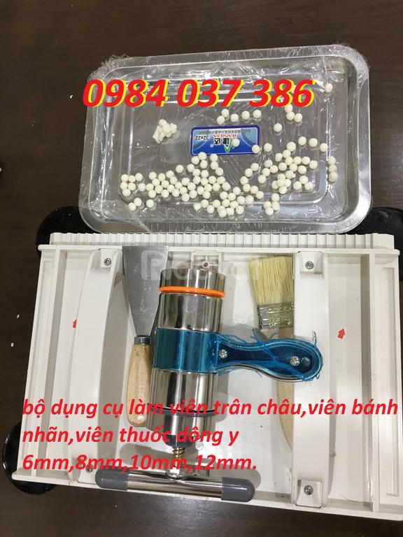 Dụng cụ vo viên trân châu thủ công, vo viên thuốc đông y thủ công (ảnh 3)