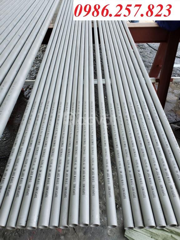 Chọn mua ống đúc SUS316L - nhà máy thép uy tín (ảnh 1)