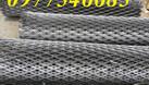 Lưới thép làm biển quảng cáo trang trí (ảnh 1)