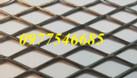 Lưới thép làm biển quảng cáo trang trí (ảnh 7)