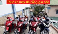 Địa điểm thuê xe máy ở Đà Nẵng gần sân bay