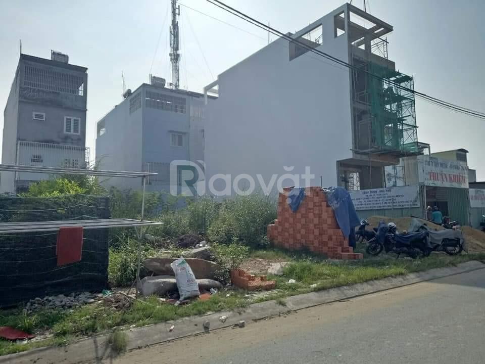 Bán nhà nát 50m2, giá 1 tỷ 850 triệu, Trần Văn Giàu (ảnh 4)