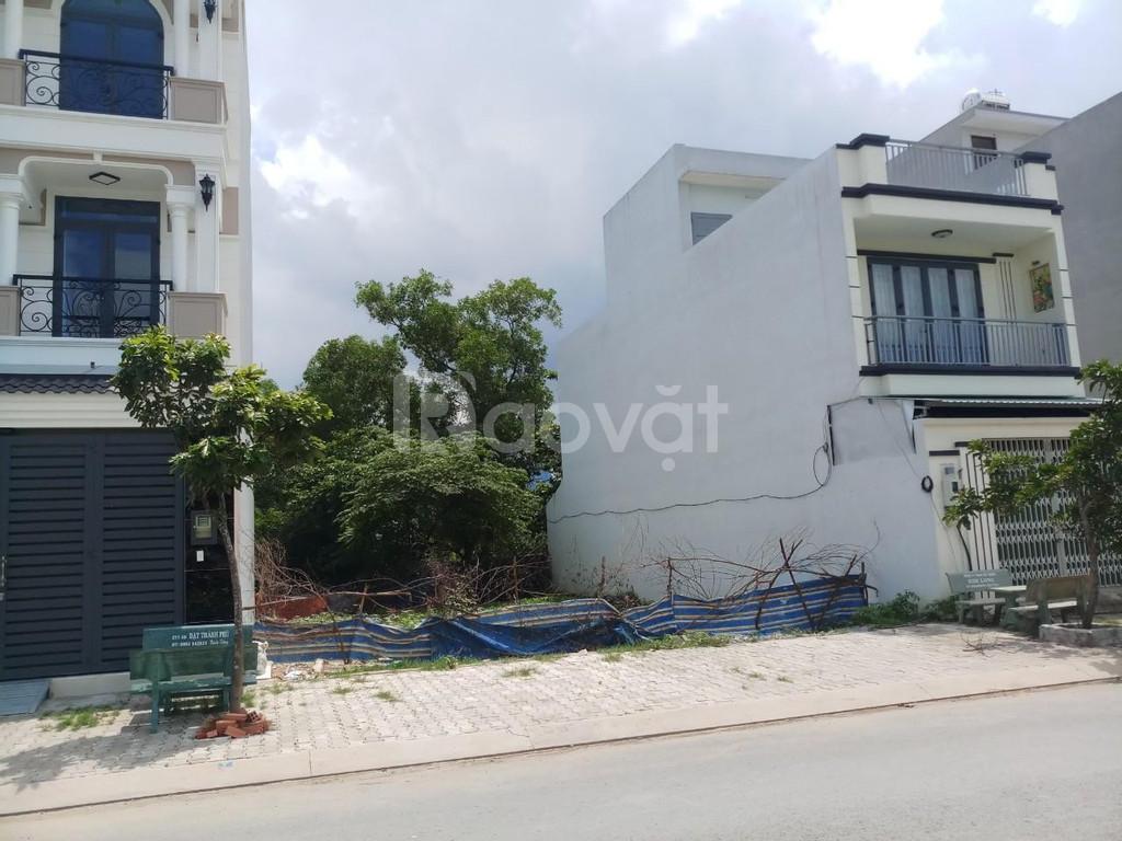 Sở hữu đất nền nhà phố nằm sát bên siêu thị Aeon Bình Tân