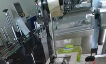 Máy dán băng dính thùng carton, máy dán thùng carton bán tự động