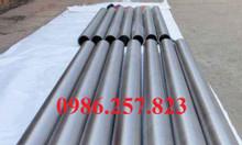 Cung cấp ống đúc, ống hàn Titan cam kết chất lượng