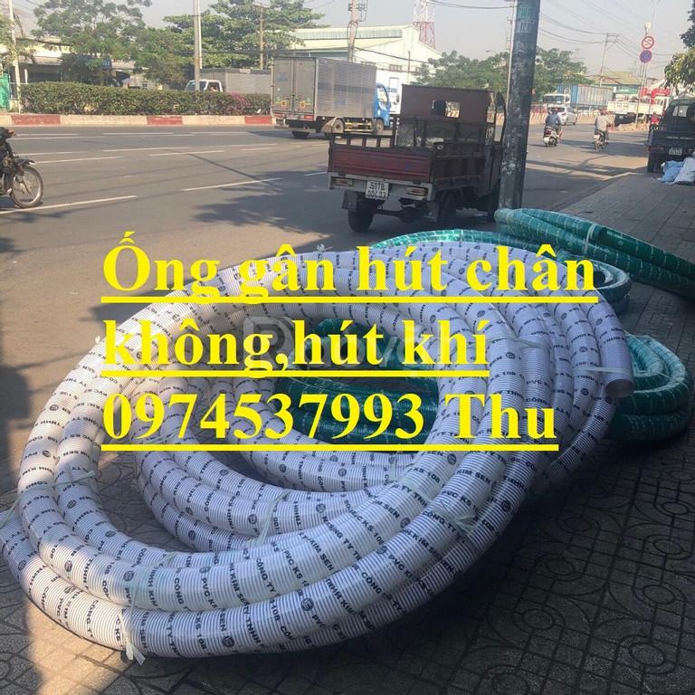 Nơi bán ống gân nhựa xoắn-ống hút chân không giá tốt