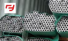 Ống inox 304, 304H, 309S, 310S, 316L, 321, 904L, DUPLEX