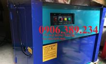 Vai trò của máy đóng đai thùng trong ngành sản xuất đóng gói hàng hóa