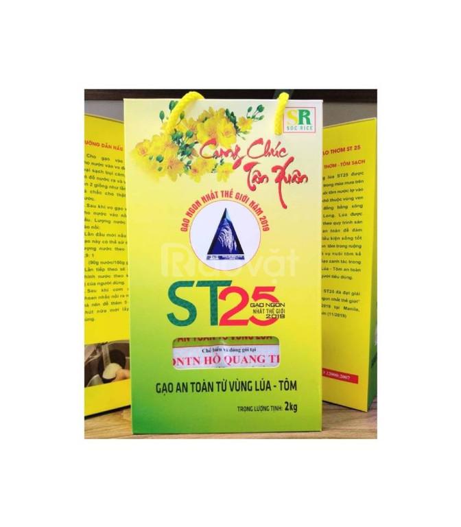 Gạo ST25 lúa tôm hộp 2kg chính hãng