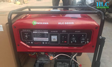 Máy phát điện chạy xăng chính hãng giá rẻ, uy tín, chính hãng tại Hà N