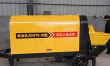 Máy bơm bê tông tĩnh mini 15m3/h hàng nhập khẩu chính hãng