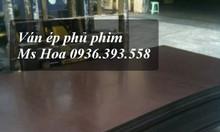 Ván ép phủ phim giá rẻ 230k tại Hà Nam