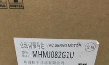 Servo motor Panasonic MHMJ082G1U - Cty Thiết Bị Điện Số 1