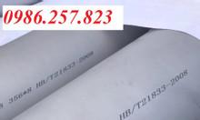 Tấm thép không gỉ Inox 904L, SUS904L giá nhà máy, chất lượng tốt