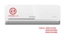 Máy điều hòa không khí treo tường loại 1 chiều inverter - KGAC09CI