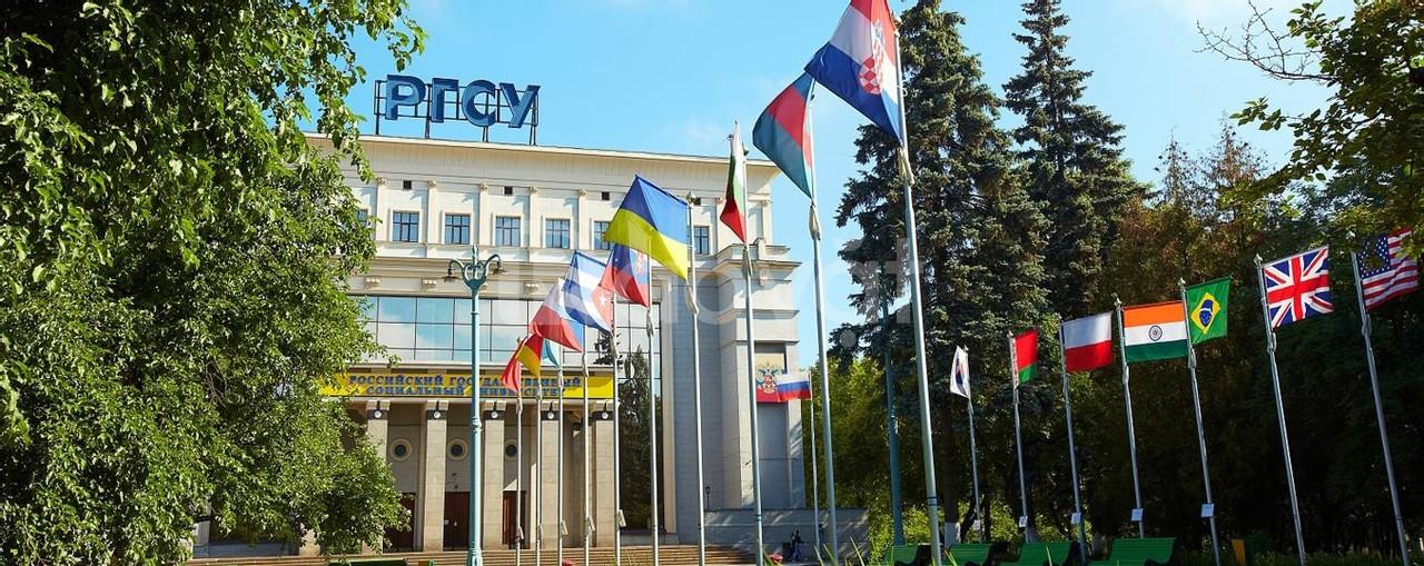 Du học Nga: Chọn các ngành Xã hội, chọn RSSU