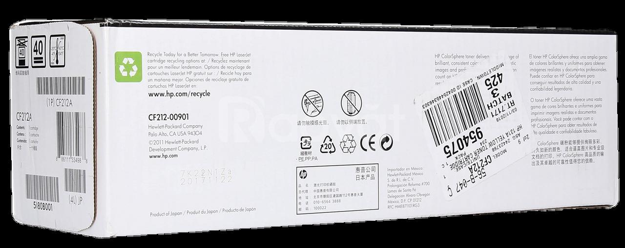 Hộp mực in HP 131A Black LaserJet Toner Cartridge (CF210A)