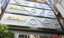 Thi công bảng hiệu quảng cáo giá rẻ tại TP HCM