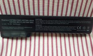 Pin laptop 6cells HP Elitebook 8460p, 8460w, 8470p,8470w