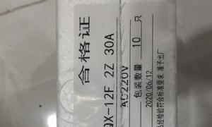 Rơ le điện tử JQX-12F-2Z-30A