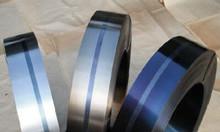 Thép đàn hồi SK5 dạng đai cuộn