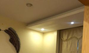 Bán chung cư 2 phòng ngủ, khu CT3 Nam Cường