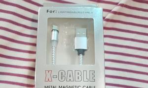 Cáp sạc điện thoại X-Cable Type C dài 1m, đầu type C, cáp sạc bọc dù