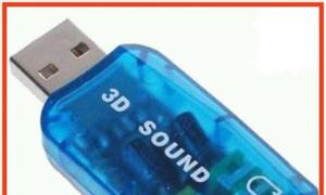 Usb ra sound âm thanh 3D