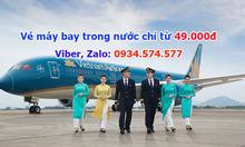 Liên doanh Vietnam Airlines – Pacific Airlines tung khuyến mãi bán vé máy bay giá rẻ