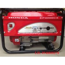 Máy phát điện EP4000CX (giật nổ)