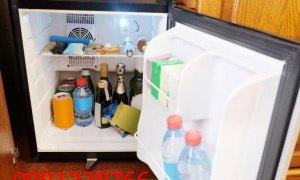 Tủ lạnh mini bar