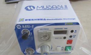 Máy nhỏ keo Mushashi MS-1