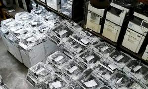Cho thuê máy photocopy tại Bình Dương
