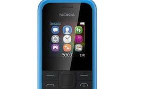 Điện thoại Nokia cổ, độc, rẻ
