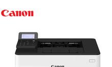 Máy in Canon lbp 226dw giá rẻ