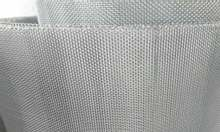 Lưới inox chống côn trùng, phân phối toàn quốc