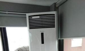 Tủ đứng Daikin tiết kiệm không gian với mẫu mã và luồng gió thổi xa