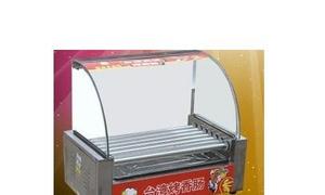 Máy nướng hot dog xúc xích BX-7