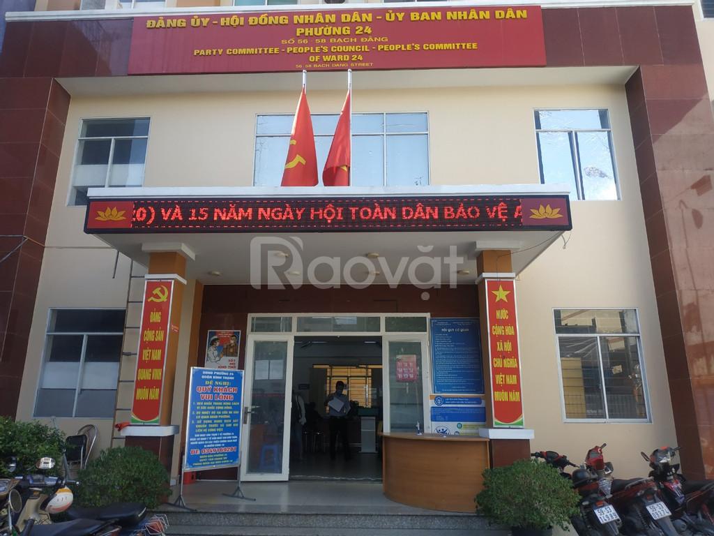 Kiosk tra cứu thông tin hành chính công UBND phường