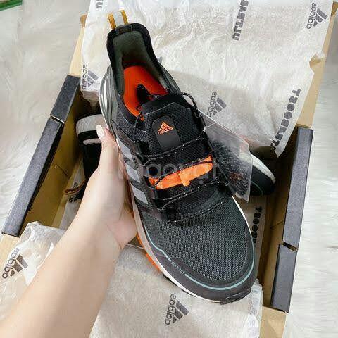 Adidas Ultraboost 40.5 new fullbox